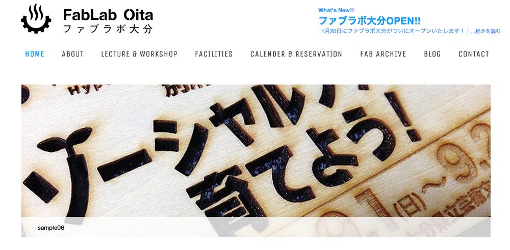スクリーンショット 2014-01-16 10.10.45