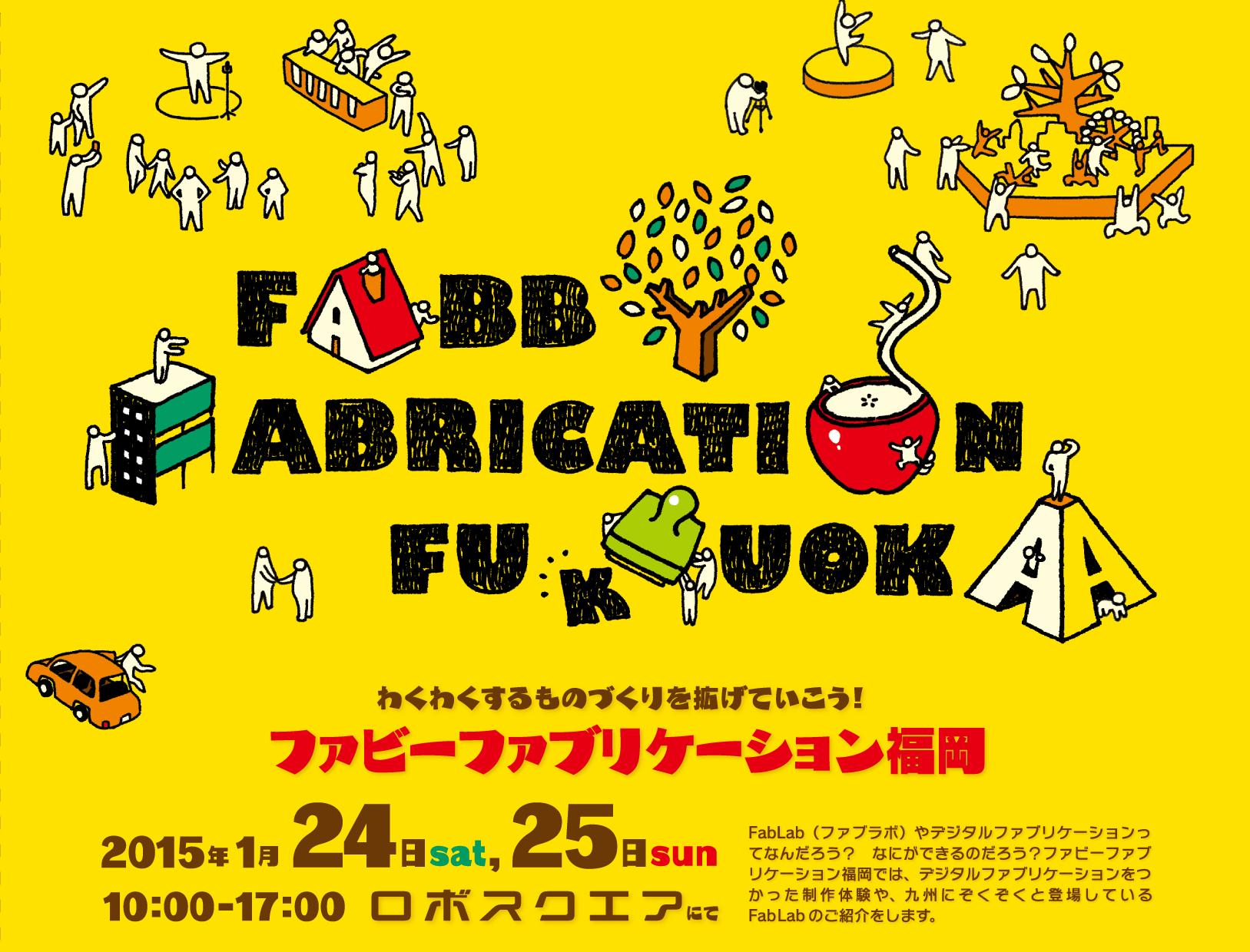 FFF_image